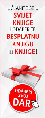 0417-SK-Banneri-za-uclanjenje-160x417