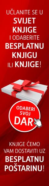 0517-SK-Banneri-za-uclanjenje-160x600