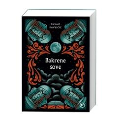 BAKRENE SOVE
