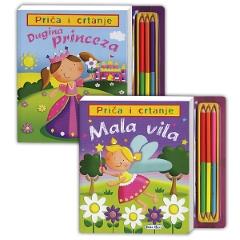DUGINA PRINCEZA/MALA VILA