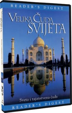DVD-SVETA I TAJANSTVENA ČUDA