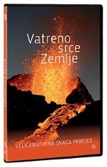DVD-VATRENO SRCE ZEMLJE