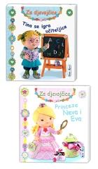 KOMPLET-TINA SE IGRA+PRINCEZA NEVA I EVA