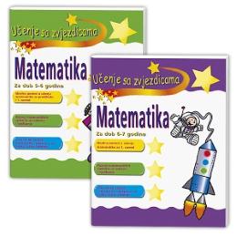 MATEMATIKA-KOMPLET 5-7 GODINA