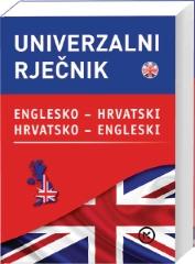 UNIVERZALNI RJEČNIK - ENGLESKI
