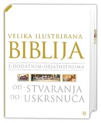 VELIKA ILUSTRIRANA BIBLIJA